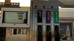 Tunisie - Grève des stations-services le 26 et 27 août: Voici les