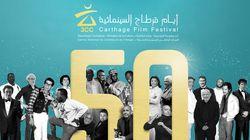 Ces films tunisiens sont dans la sélection officielle des JCC