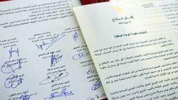 Accord de Carthage: Que peut-on apprendre de nos politiques à partir de leurs