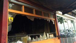 Incendie de Rouen: une victime algérienne identifiée