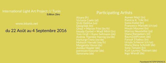 Festival INTERFERENCE: La Medina de Tunis sous les lumières et la