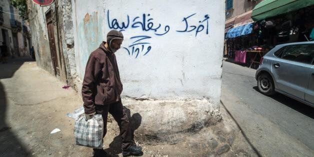 Journée internationale de la photographie: L'ode à la photographie de Hamideddine Bouali