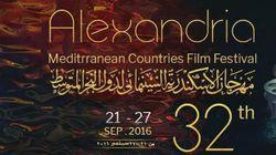 3 films algériens à la 32e édition du festival du cinéma méditerranéen
