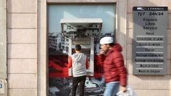 Tunisie: La baisse des réserves en devises fragilise la liquidité