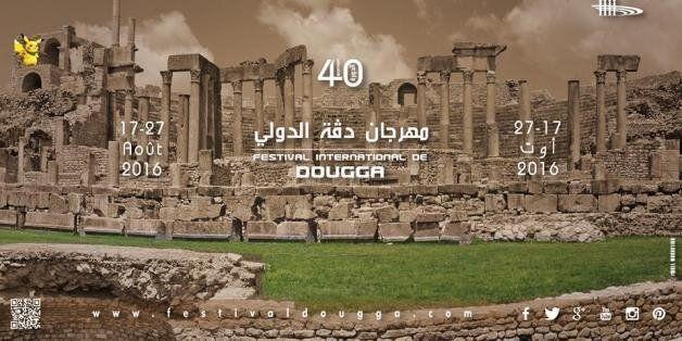 40ème édition du Festival International de Dougga: L'orchestre symphonique en ouverture et Souad Massi...