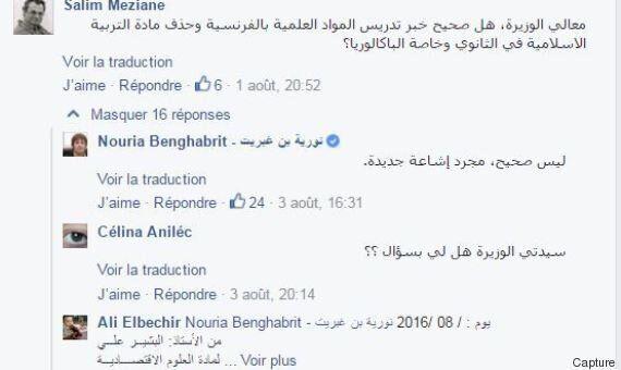Les disciplines scientifiques en français au lieu de l'arabe dans les lycées :