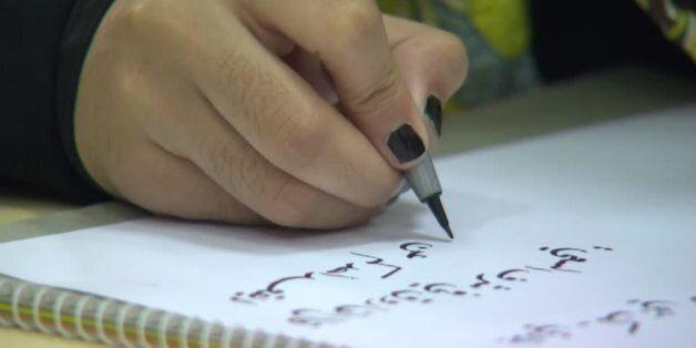 Cette convention comporte plusieurs activités portant notamment sur l'enseignement de langue arabe pour...