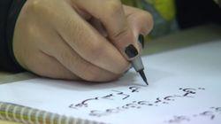 Des centres d'enseignement de l'arabe pour les étrangers verront le jour dans les universités