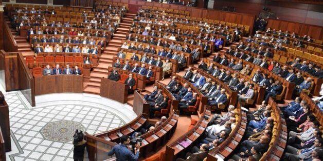 Parlement: Vers une session extraordinaire pour adopter les lois organiques