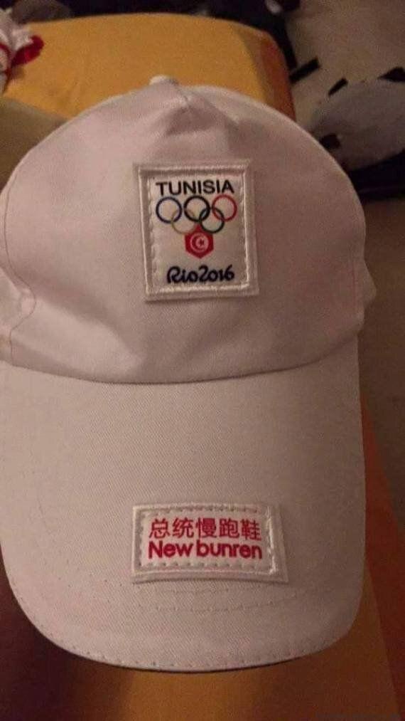 Jeux Olympiques 2016: Les athlètes tunisiens porteront une marque ...
