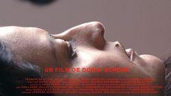 Le cinéma tunisien sera représenté à la 73eme édition de la Mostra de