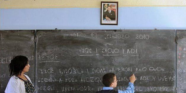 Billets de banque en amazighe, discours royaux traduits: Les détails du projet de loi organique sur l'amazighe