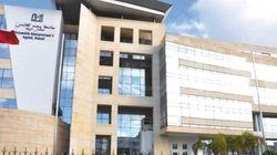 Les non arabophones pourront venir étudier l'arabe à l'Université Mohammed V de