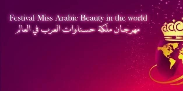 Le concours Miss Arabic Beauty in the World organisé au