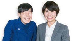 大坂なおみへの差別ネタ、若手芸人Aマッソが謝罪「笑いと履き違えた最低な発言だった」