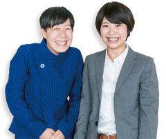Aマッソ(左が村上愛、右が加納愛子)
