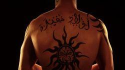 Bilan des chaînes tunisiennes pendant le ramadan: El Hiwar Ettounsi en tête,