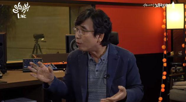 '알릴레오 시즌2' 방송화면