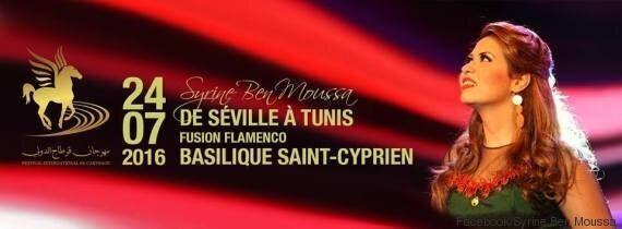 Tunisie: Les événements culturels à ne pas rater cet été
