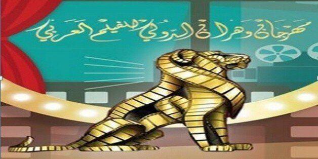 Oran: 34 œuvres en lice pour le 9e festival international du film arabe du 22 au 27