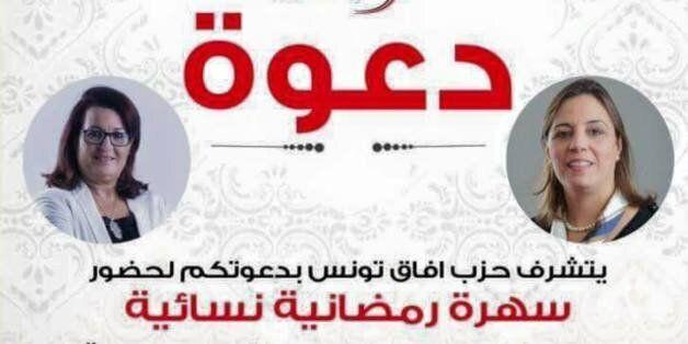 Tunisie: Voici pourquoi la soirée payante de Afek Tounes dans un café de la médina a été