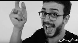 Le nouveau clip de Saad Lmajarred est (enfin)