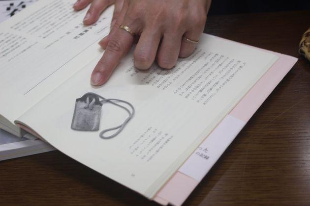 人の縁がつながり家族のもとに届いたお守りは、「暮しの手帖」編集部に寄贈された。
