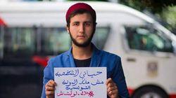 La jeunesse tunisienne est Ahmed et elle est dans le