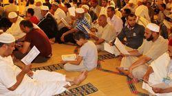La célébration des 1450 ans de l'avènement du Coran : Un moment pour penser