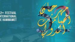 Le programme complet de la 52 eme édition du Festival International de Hammamet