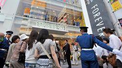 フォーエバー21が日本撤退。10月末の閉店まで最終セール実施へ