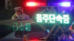 음주운전으로 20km를 달린 유명 댄서에 '벌금형'이 선고된