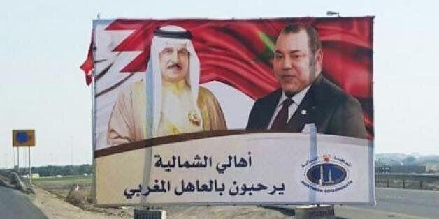 Le Maroc défend le Bahreïn contre