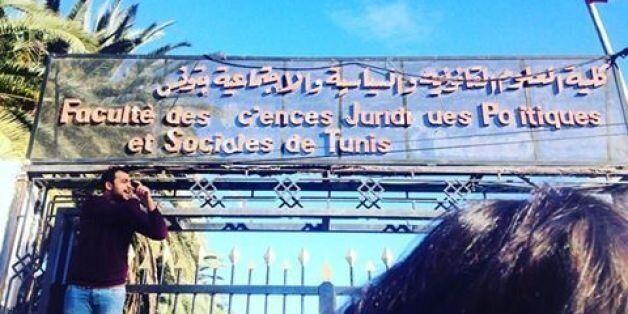 Faculté des sciences juridiques, politiques et sociales de Tunis: Les enseignants dénoncent