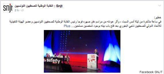 Tunisie: Une tentative criminelle au domicile du président du SNJT, Néji