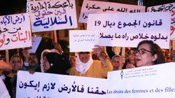 A Rabat, les femmes manifestent pour l'égalité des