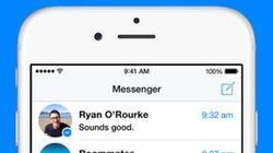 Facebook veut décidemment obliger tout le monde à installer son appli