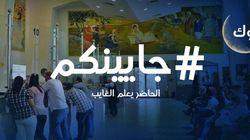 Les Tunisiens travaillent-ils réellement lors du Ramadan? I Watch le