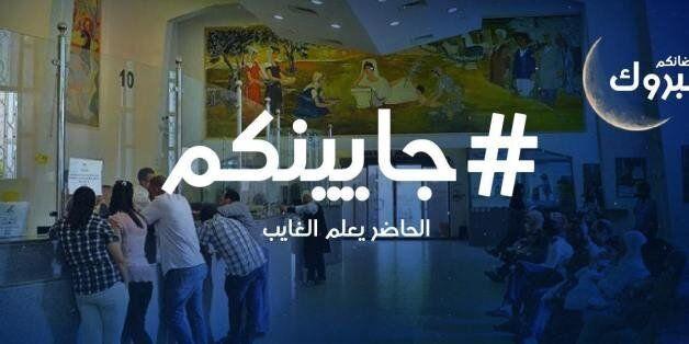 Tunisie: Les Tunisiens sont -ils respectueux des horaires administratifs pendant le Ramadan