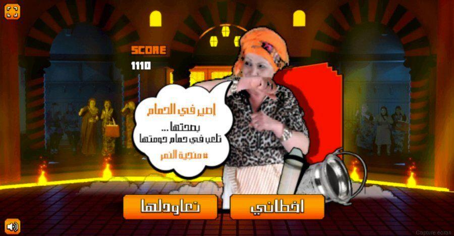 On a testé pour vous le jeu tunisien