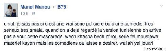 Connaissez-vous la version algérienne de la série tunisienne