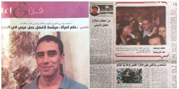 2 Marocains nominés pour le prix