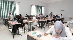 Examens partiels du bac: le retrait des convocations dès lundi sur le site de