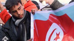La Tunisie, c'est