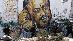 Marwane Barghouti, le Mandela Palestinien, pour le Prix Nobel de la Paix