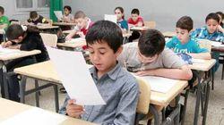 L'annonce des résultats des examens de fin du cycle primaire cet après-midi sur le site de