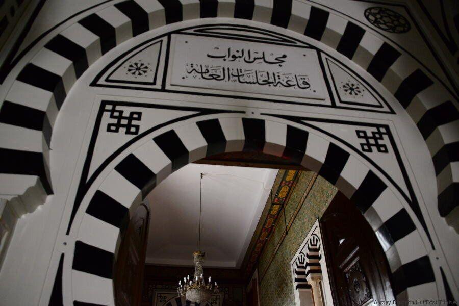 Du palais beylical au Parlement, l'Assemblée des Représentants du Peuple en