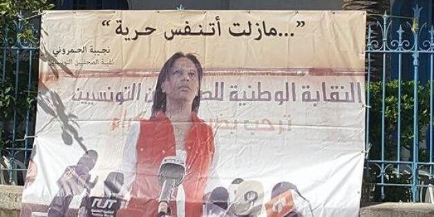 Néjiba Hamrouni: Le repos de la