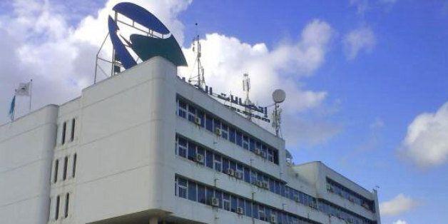 Algérie Télécom annonce le