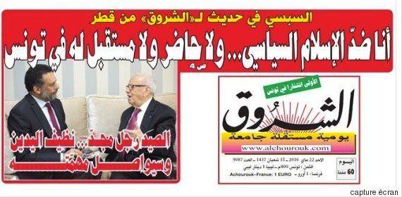 Habib Essid confirmé dans ses fonctions par Béji Caid Essebsi selon Al